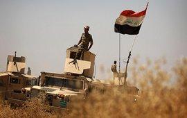 Багдад не допустит