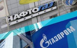 """""""Нафтогаз"""" потребовал от """"Газпрома"""""""