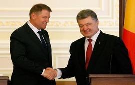 Опасные игры Киева