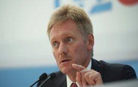 Песков: Россия может рассмотреть вопрос