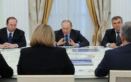 Путин избавляется от старой гвардии