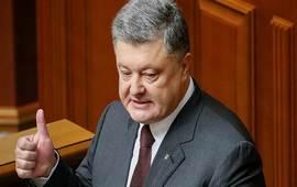 Порошенко - Главный коррупционер и «зрадник»