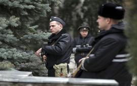 Российские пограничники открыли огонь