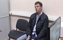 Российский консул не не явился в украинский МИД
