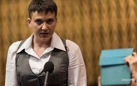 Савченко: Кремль сделал ставку