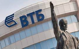 ВТБ подтвердило, что уплатит штраф