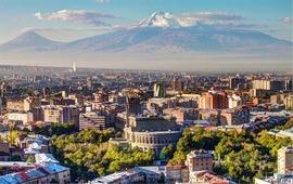 При содействии США в Ереване открылся