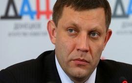 Захарченко: Ополченцы подбили вертолет