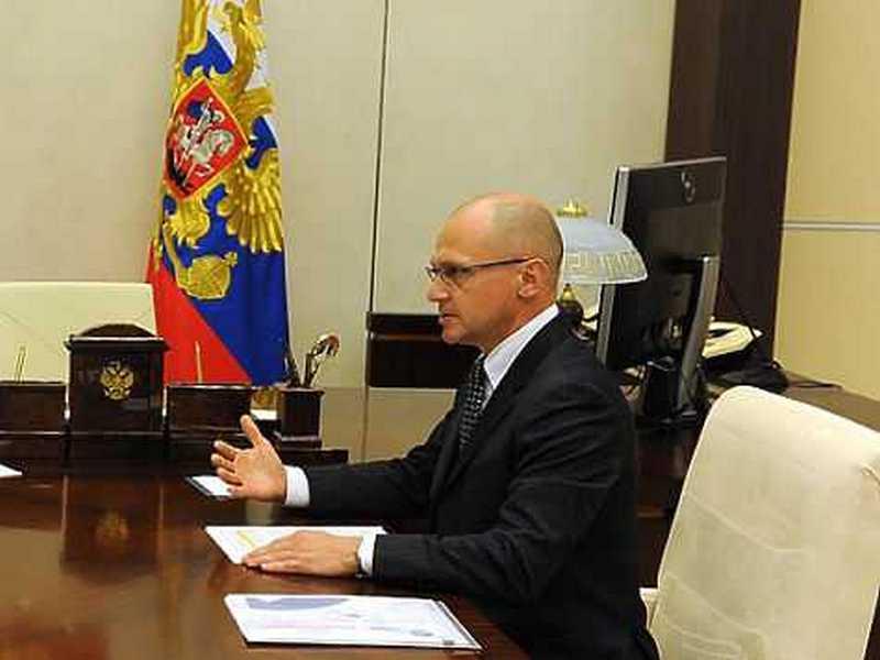 Сергей Кириенко Фото: Кремлин Ру