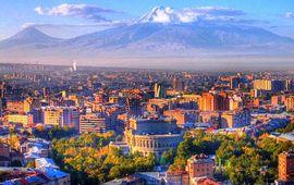 Расскажи нам про Армению