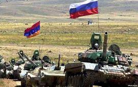Объединенная группировка сил России и Армении
