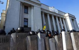 Киев озвучил