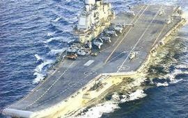 При посадке на авианосец «Адмирал Кузнецов»