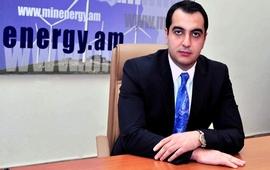 Потребители Армении