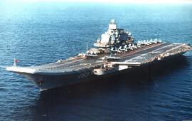 """""""Адмирал Кузнецов"""" будет наносить удары"""