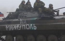 Хроника Донбасса: ВСУ стягивают «Грады»