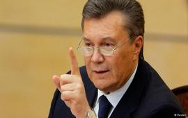 Януковича обвинили