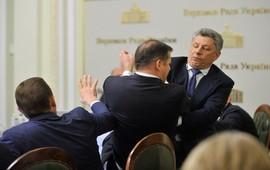 «Рука Кремля»
