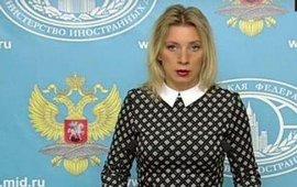 Захарова назвала операцию по освобождению Мосула