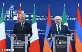 Либерализации визового режима ЕС с Арменией