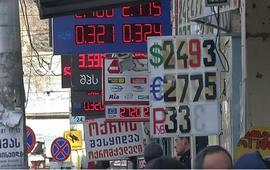 Экономика Грузии после выборов
