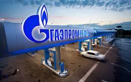 «Газпром»: «Турецкий поток» может остаться