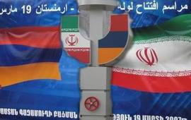 Меморандум о транзите газа между Арменией и Ираном