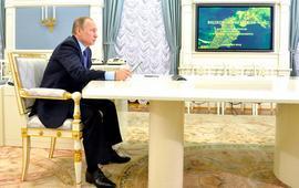 Москва ждет