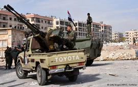 Армия Сирии полностью освободила район