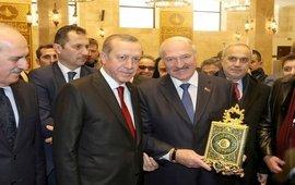 Пятничный намаз Эрдогана в Минске