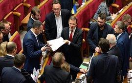 Как политики Украины