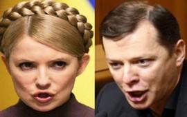 Ляшко назвал Тимошенко