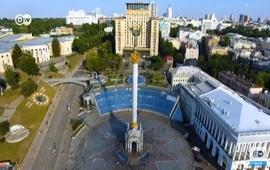 Maidan Dreaming – Киев движется в Европу