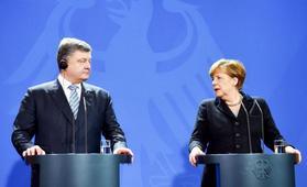 Украину обвинили
