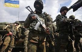 Украина предоставит