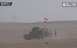 Иракская армия вошла