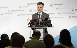 Наливайченко хочет