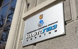 Украина не будет покупать газ у «Газпрома»