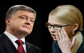 Порошенко против Тимошенко