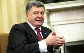 Киев подбирает