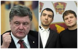Киев ищет