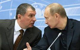 Сечин объявил войну Путину