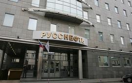 «Росснефть» купит нефтяные активы