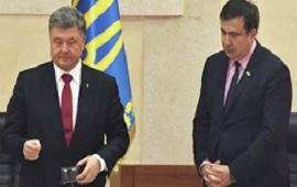 Почему Саакашвили