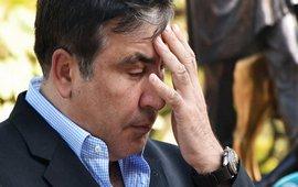 Саакашвили заявил