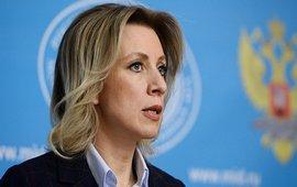 Захарова: Баку всегда был против механизмов расследования