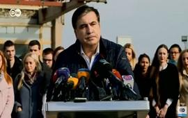 Вызов Порошенко от Саакашвили