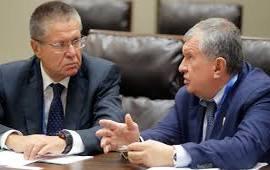 Зачем Сечину арест Улюкаева