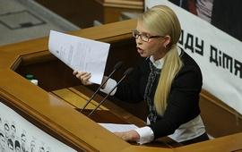 Тимошенко обвинила