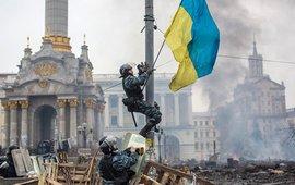 Украина с 7 по 14 ноября